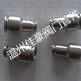 不锈钢变径直通气管快插接头,卡套式气动快速接头,PG气管