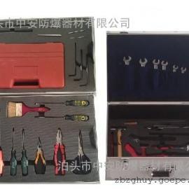 河北中安防爆厂家专业生产天然气专用工具箱,加油站防爆工具箱,