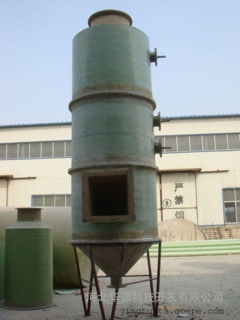 窑炉脱硫除尘器/砖窑脱硫塔/石灰窑脱硫设备