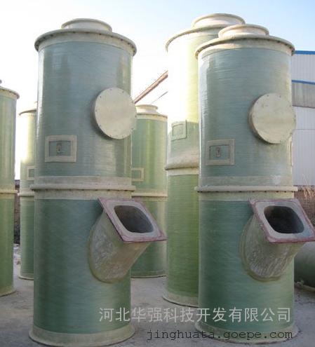 水浴除尘器/水膜除尘设备/麻石除尘塔
