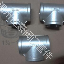 现货供应不锈钢白化内丝三通管接头 304铸造内螺纹三通