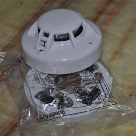 联网点型光电感烟探测器 烟雾报警器 继电器常开常闭输出