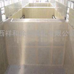 施工混凝土密封固化剂
