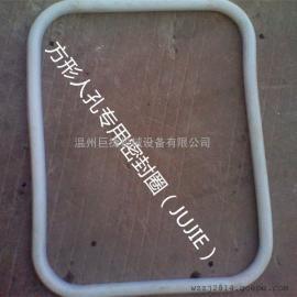 温州厂家定做人孔密封圈,硅胶密封圈,方形人孔密封圈