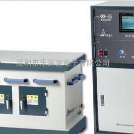 宏建重力HG-60BT+高频机械式振动试验机