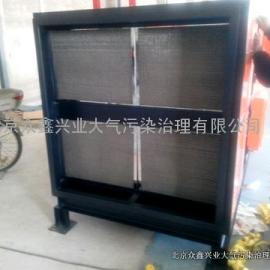 【沥青烟】沥青废气【沥青生产废气处理设备