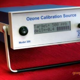臭氧校正分析仪306型
