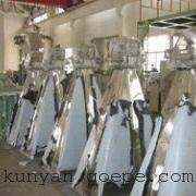 上海粉体包装秤