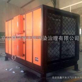 发往河南郑州的【沥青废气处理器】