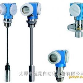 E+H静压式液位计DB101 沉入缆式 价格优势 山西总代