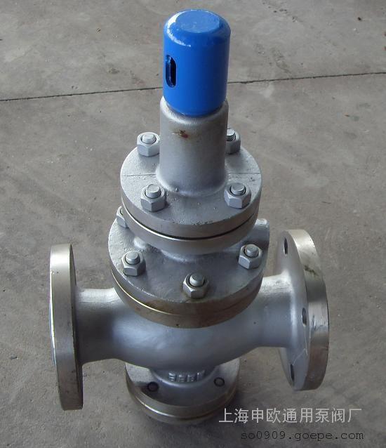 y43w-16p-dn80 304不锈钢蒸汽减压阀图片