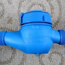 塑料水表< 防腐环保塑料水表>