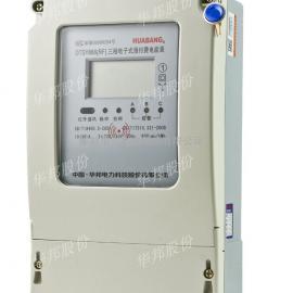 射频卡单相预付费电能表DDSY866感应式