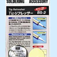 日本固特goot BS-2焊嘴再生剂