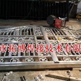 铝合金门窗焊机 铝门焊机 铝合金门焊接 铝门焊接