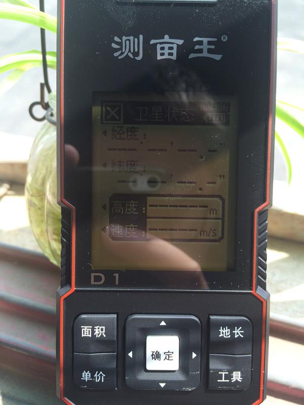 手持GPS测亩仪
