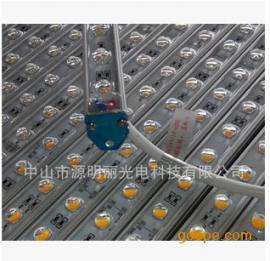 新款LED迷你�X槽�� 5050小功率硬��l洗��羧��Y��防水�理