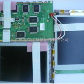 海天注塑机电脑显示屏SP17Q001