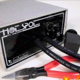 供应Hotspot I热电隅焊接机