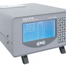 LZJ-01D-2大屏幕2.83L小流量尘埃粒子计数器