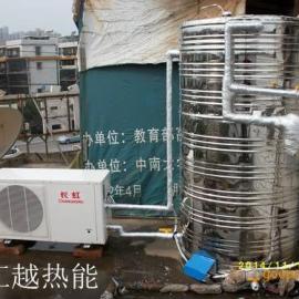 小型旅馆热水系统,小型旅馆热水工程