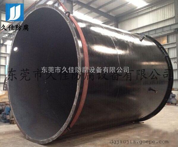 碳钢储罐定制   大型工业烧碱、浓硫酸储罐规格报价
