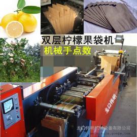 安岳专用柠檬果袋机,生产套柠檬纸袋包装机械