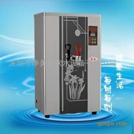净美源节能即热式商务开水器 深圳即热式开水器 速热开水器