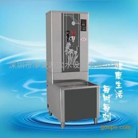 净美源节能即热式商务开水器 工厂即热式开水器 车间开水器