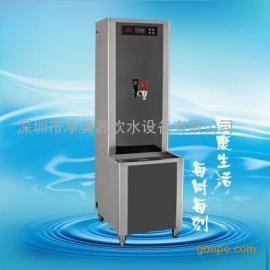 净美源节能即热式商务开水器 学校即热式开水器 校园开水器