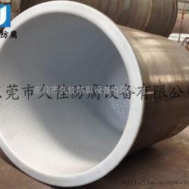 防腐搅拌罐厂家  耐腐蚀化工钢衬PE搅拌罐反应釜
