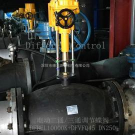 工业级大口径三通调节阀  二通平衡调节阀 DN40~400