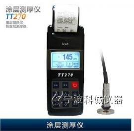 里博TT270分体式两用涂层测厚仪