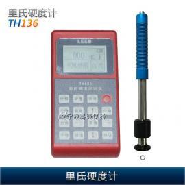 里博TH136便携式里氏硬度计