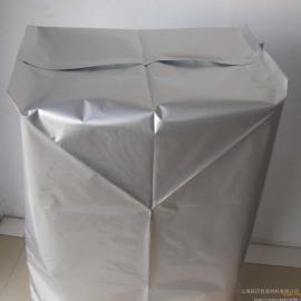 宜兴立体铝箔袋宜兴立体铝塑袋宜兴1.5米宽铝箔膜