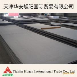 华安旭阳专业供应进口20合金板材现货//20合金板库存商