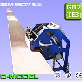 GBM-16D自动厚板坡口机价格