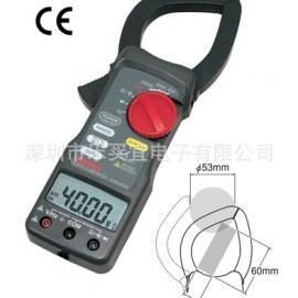 日本三和DCM2000AD钳形电流表