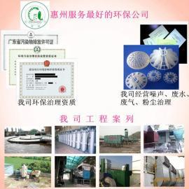 惠州环保公司提供惠州市惠阳区新圩地区工厂粉尘处理技术