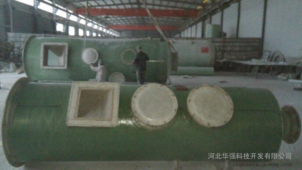 玻璃钢锅炉除尘器/玻璃钢脱硫塔/玻璃钢烟气净化设备