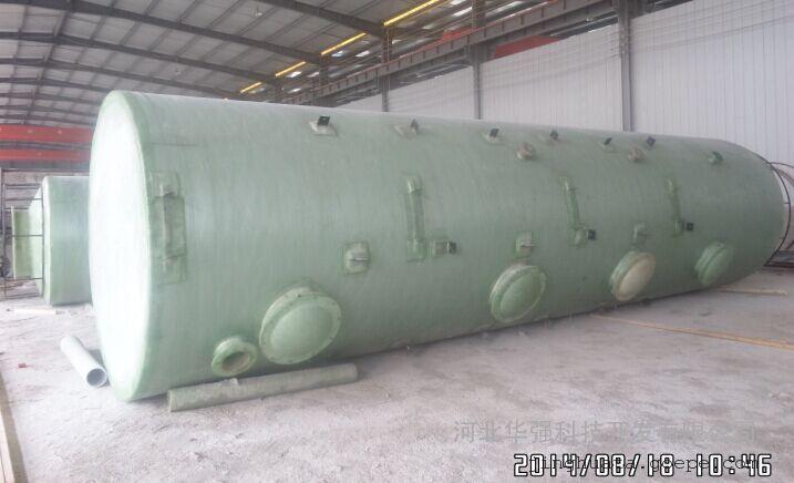 双碱法脱硫脱硫塔/湿法脱硫塔/氨法脱硫设备