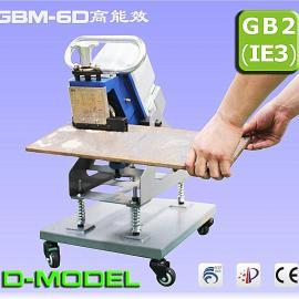 GBM-6D手提式管道坡口机