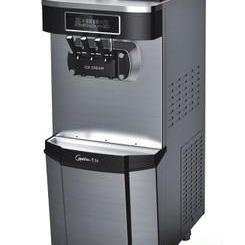 广绅BW768CRTE冰淇淋机 商用冰激淋机 豪华型冰淇淋