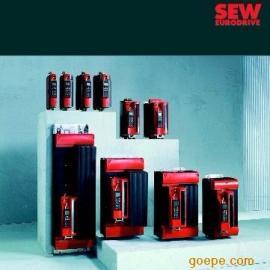 德国SEW变频器MDX61B0075-5A3-4-00