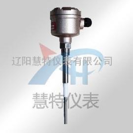 射频电容式物位开关/吸砂罐物料位置控制仪(器