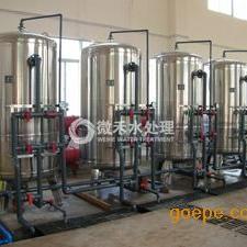 井水除铁锰设备 地下水除铁锰过滤器