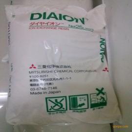 DIAION三菱化学电泳漆树脂SA10AX原装正品,品质保证,价格优惠