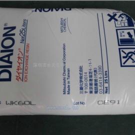 DIAION三菱化学电泳漆树脂WK60L厂家直供价格优惠品质保证