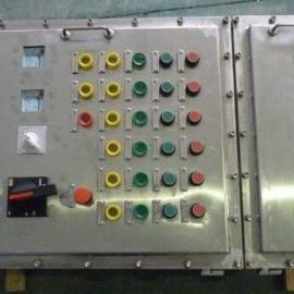 防爆不锈钢控制箱,防爆控制箱