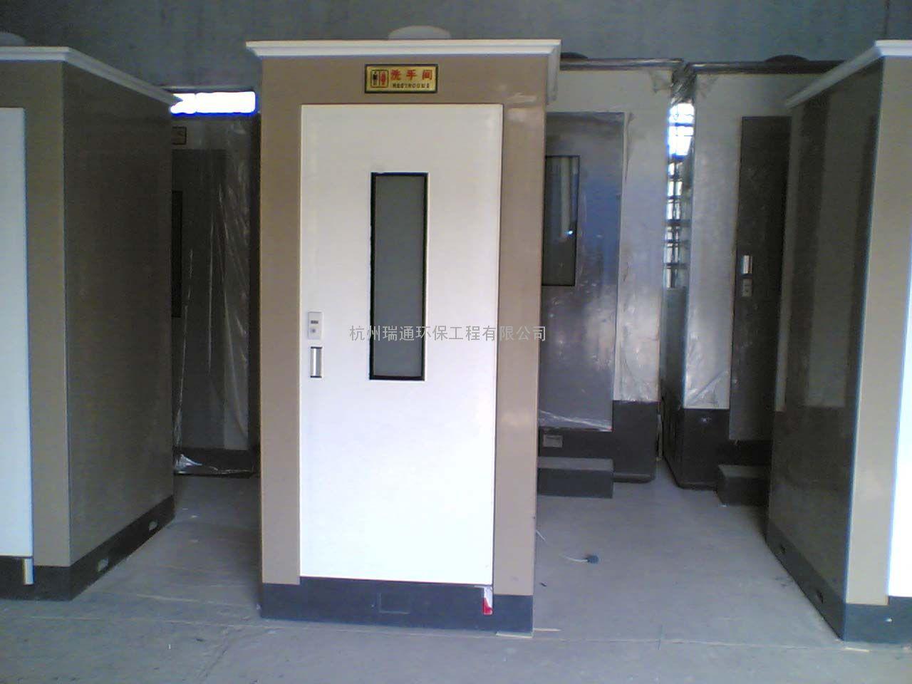 余杭A型移动厕所租赁公司 流动厕所 活动厕所租赁 价格 谷瀑环保